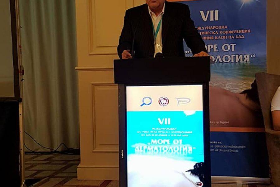 VII Международна научно-практическа конференция