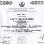 сертификати Проф. Д-р Снежанка Тишева, д.м.н