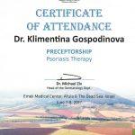 сертификати Д-р Климентина Господинова